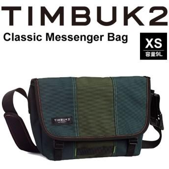 メッセンジャーバッグ TIM BUK2 ティンバック2 Classic Messenger Bag クラシックメッセンジャー XSサイズ 9L/ショルダーバッグ/110817478【取寄せ】