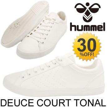 メンズスニーカー ヒュンメル_Hummel DEUCE COURT TONAL ローカットスニーカー 靴 男性用 くつ デュースコートトーナル カジュアルシューズ ホワイト/HM64008