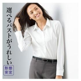 レディース 形態安定レギュラー カラー シャツ 2枚組 レギュラーバスト 年中 オフィス スーツ S/M/L ニッセン