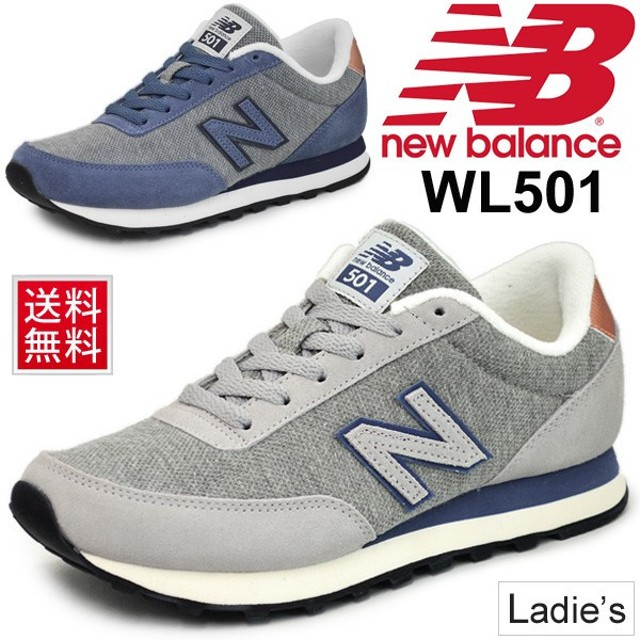 5e8fffa553a7a スニーカー ニューバランス レディース newbalance 女性用 婦人靴 ローカット B幅 スポーツカジュアル シューズ 正規品