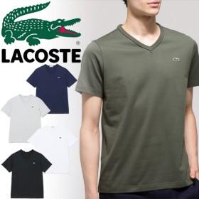 ラコステ LACOSTE メンズ 半袖Tシャツ ベーシック Vネック Tシャツ 無地 定番 ワニ ワンポイント ロゴ カジュアル 紳士・男性用/TH632E