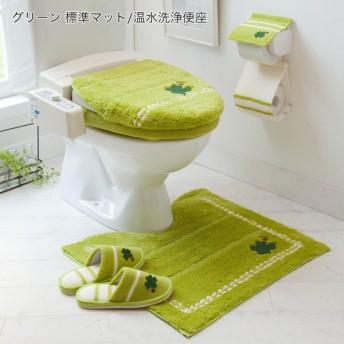 便座カバー 洗える 便座カバーのみ おしゃれ 安い かわいい ふかふか ふわふわ 新生活 模様替え U型 緑色 グリーン
