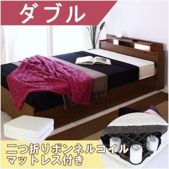 ダブル照明ベッド ブラック ダブル 二つ折りボンネルコイルスプリングマットレス付き送料無料