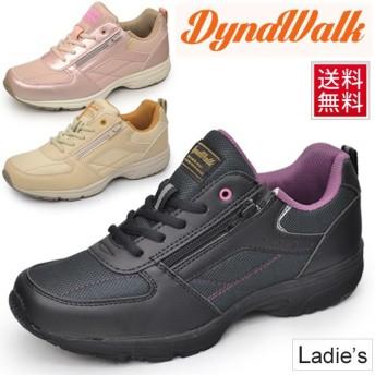 レディース ウォーキングシューズ ダイナウォーク DynaWalk くつ DW-1002 EEE 足幅ゆったり 婦人靴 女性 軽量 スニーカー カジュアルシューズ/1002