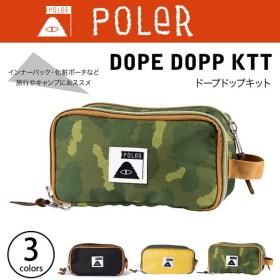 ポーラー POLER ドープドップキット    正規品   POLER ポーチ 小物入れ DOPE DOPP KTT フェス イベント 音楽 野外