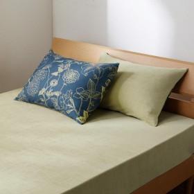 布団カバー シーツ 枕カバー ピローケース 綿ツイルと綿パイルの枕カバー2枚セット ネイビー系 約43×63cm用