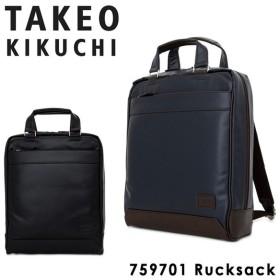 タケオキクチ ビジネスバッグ 3WAY メンズ レインバッグ2 759701 TAKEO KIKUCHI ブリーフケース
