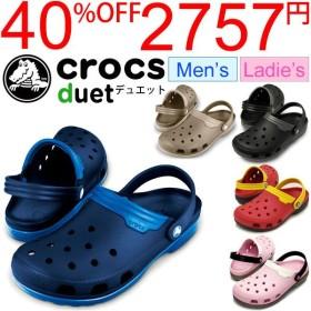 クロックス デュエット DUET  Crocs 正規品  サンダル/ストラップサンダル/シューズ/靴/メンズ レディース 11001