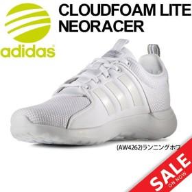 スニーカー メンズ アディダス adidas neo シューズ クラウドフォームライト ネオレーサー ローカット ホワイトスニーカー 男性 運動靴 AW4262 白靴/NeoRacer