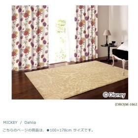 8/16〜8/20プレミアム会員5%OFF! Disney 遮光カーテン100×178cm 1.5倍ヒダ(1枚 既成)遮光2級 形状記憶 MICKEY