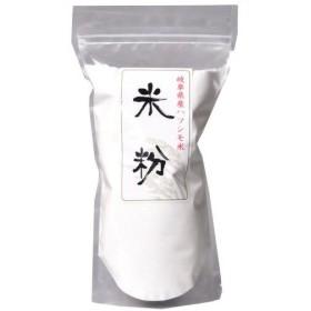 ハツシモ米粉 500g