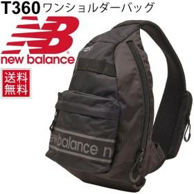 ボディバッグ メンズ レディース/ニューバランス newbalance T360 ワンショルダーバッグ 6L/斜め掛け 鞄 カジュアル スポーツ ブラック 黒 かばん/JABP8179