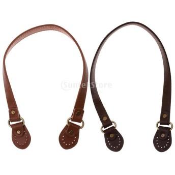 2個 ショルダーバッグ 修理交換用 ハンドバッグ ストラップ レザー ハンドルベルト 持ち手 54センチメートル