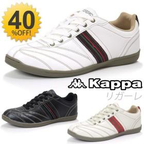 メンズスニーカー /メンズ/カッパ/KAPPA/メンズ シューズ/LSM414