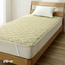 布団カバー シーツ 敷きパッド パッドシーツ ベルメゾンデイズ 綿100%パイル敷きパッド グリーン シングル