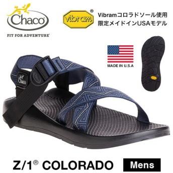 | アメリカ製 | チャコ Z/1 コロラド メンズ | 正規品 | Chaco サンダル アウトドア スポーツサンダル Z1 Colorad フェス