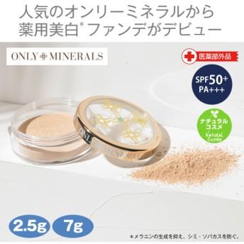化粧品 薬用美白ファンデーション SPF50+ オークル 2.5g