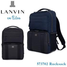 ランバンオンブルー LANVIN en Bleu リュック 573702 ヴェール  リュックサック デイパック バックパック メンズ