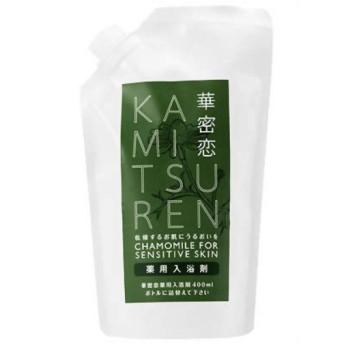 華密恋(カミツレン) 薬用入浴剤詰替え用 350ml(入浴剤)