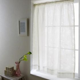 カーテン 安い おしゃれ レースカーテン ミラーレース2WAY小窓カーテン リーフ アイボリー 約45×110 1枚