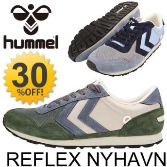 メンズスニーカー ヒュンメル_Hummel リフレックス REFLEX NYHAVN レトロランニング 復刻 靴 男性用 くつ カジュアルシューズ /HM63992