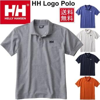 半袖 ポロシャツ メンズ HELLY HANSEN ヘリーハンセン カノコポロ 鹿の子 ワンポイント HHロゴ シンプル 無地 紳士 男性用 クールビズ Logo Polo 正規品/HH31731