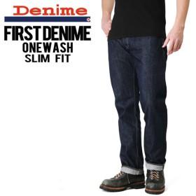 Denime ドゥニーム FirstDenime/ファーストドゥニーム スリムフィット One Wash デニム メンズ ジーンズ ジーパン Gパン 【DM15AW-144】