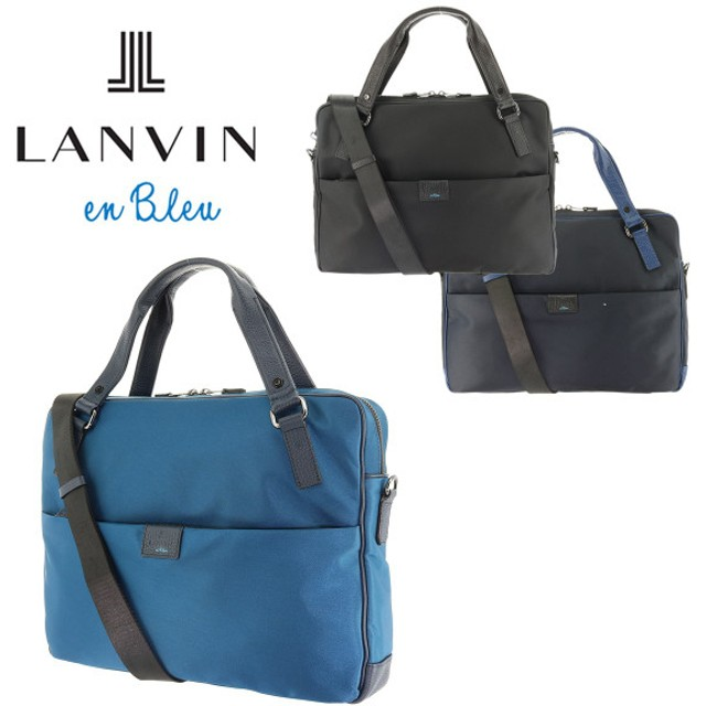 ランバンオンブルー LANVIN en Bleu ブリーフケース 589501  2WAY ショルダーバッグ ビジネスバッグ メンズ