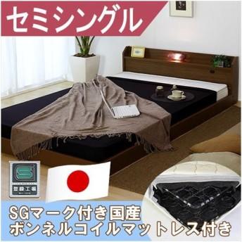 多機能フロアベッド ホワイト セミシングル 日本製ボンネルコイルマットレス付き送料無料【オール日本製】