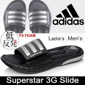 サンダル メンズ  レディース アディダス/adidas/スニーカー 靴/ スポーツサンダル/スーパースター3G スライド