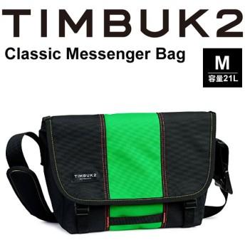 メッセンジャーバッグ TIMBUK2 ティンバック2 Classic Messenger Bag クラシックメッセンジャー Mサイズ 21L/ショルダーバッグ/110846313【取寄せ】