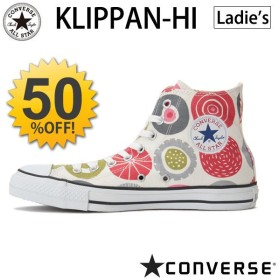 ハイカットスニーカー レディース   コンバース converse ALL STAR オールスター クリッパン HI 靴 シューズ/KLIPPAN-HI