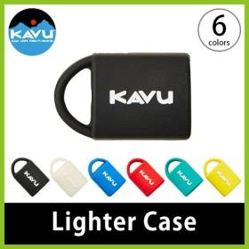 KAVU カブー ライターケース