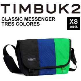 メッセンジャーバッグ TIM BUK2 ティンバック2 Classic Messenger クラッシックメッセンジャー トレス カラーズ XSサイズ 9L//197411814【取寄せ】
