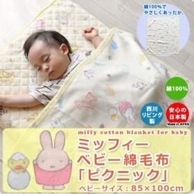 efda48faaefe9 Mysterieux ベビー 枕 赤ちゃん まくら 新生児 吐き戻し防止 3枚 セット ...