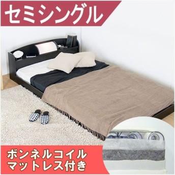 枕元照明付きフロアベッド ホワイト セミシングル ボンネルコイルスプリングマットレス付き送料無料