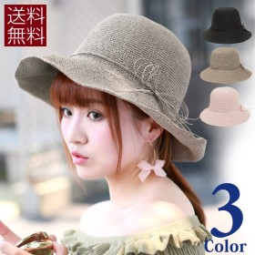 ナチュラルで柔らかな印象 【送料無料】 帽子 レディース 麦わら ハット UV ストローハット UVカット つば広 つば広ハット UV帽子 折りたたみ 麦わら帽子 大きいサイズ 帽子 通気性 サイズ調
