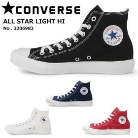 CONVERSE コンバース ALL STAR LIGHT HI オールスターライト 3206983