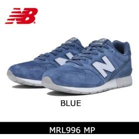 ニューバランス new balance スニーカー MRL996MP BLUE メンズ レディース 日本正規品 【靴】