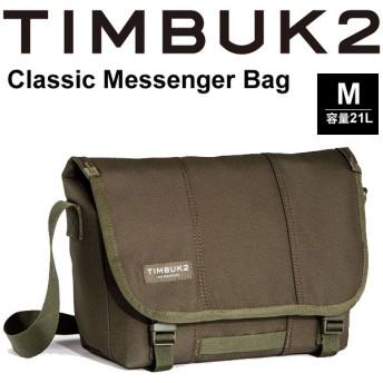 メッセンジャーバッグ TIMBUK2 ティンバック2 Classic Messenger Bag クラシックメッセンジャー Mサイズ 21L/ショルダーバッグ/110846634【取寄せ】