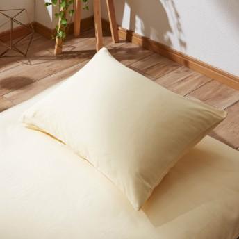 布団カバー 掛け布団カバー 日本製 抗菌 防臭加工の掛け布団カバー 枕カバー 単品 イエロー 枕カバー
