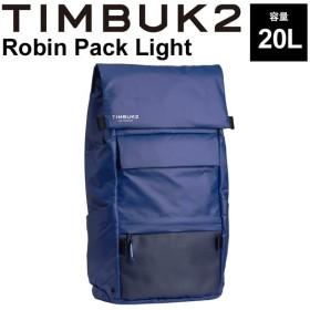 バックパック TIMBUK2 ティンバック2 ロビンパックライト OSサイズ 20L/リュックサック フラップ式 B4サイズ対応/475933615【取寄】