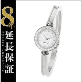 ブルガリ ビーゼロワン ダイヤ 腕時計 レディース BVLGARI BZ22WSDS.M_8