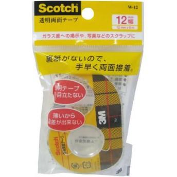 スコッチ 透明両面テープ 小巻 12mm W-12