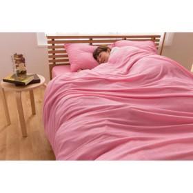 布団カバー 掛け布団カバー ベルメゾン ふんわりパイルの掛け布団カバー 枕カバー 単品 ピンク シングル