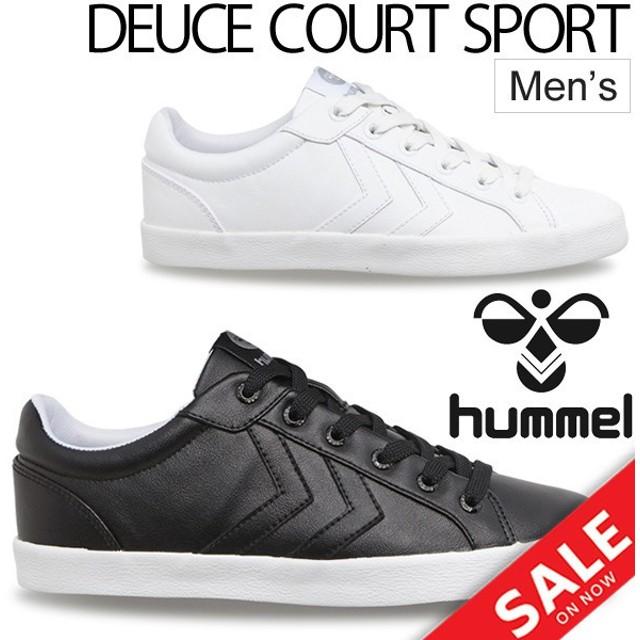 メンズシューズ ヒュンメル デュース コート スポーツ 男性用 ローカット スニーカー 靴 hummel DEUCE COURT SPORT ブラック ホワイト 運動靴/HM64531
