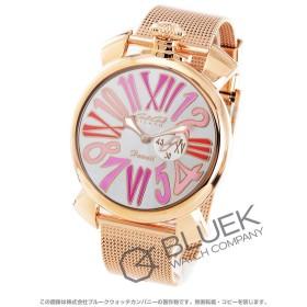 ガガミラノ スリム46MM ハワイモデル 世界限定300本 腕時計 ユニセックス GaGa MILANO 5081.LE.HA.02