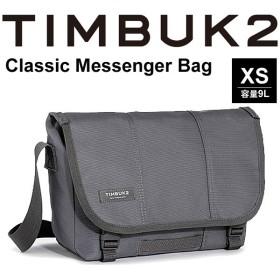 メッセンジャーバッグ TIMBUK2 ティンバック2  Classic Messenger Bag クラシックメッセンジャー XSサイズ 9L/ショルダーバッグ/110812003【取寄せ】