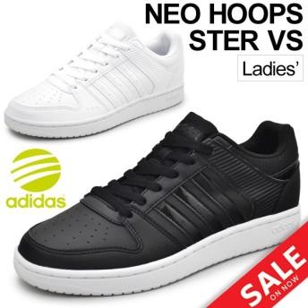 アディダス レディース スニーカー adidas NEO Label フープスター VS W コートタイプ ローカット シューズ 女性 靴 NEOHOOPSTER VS W カジュアル B74439 B74437