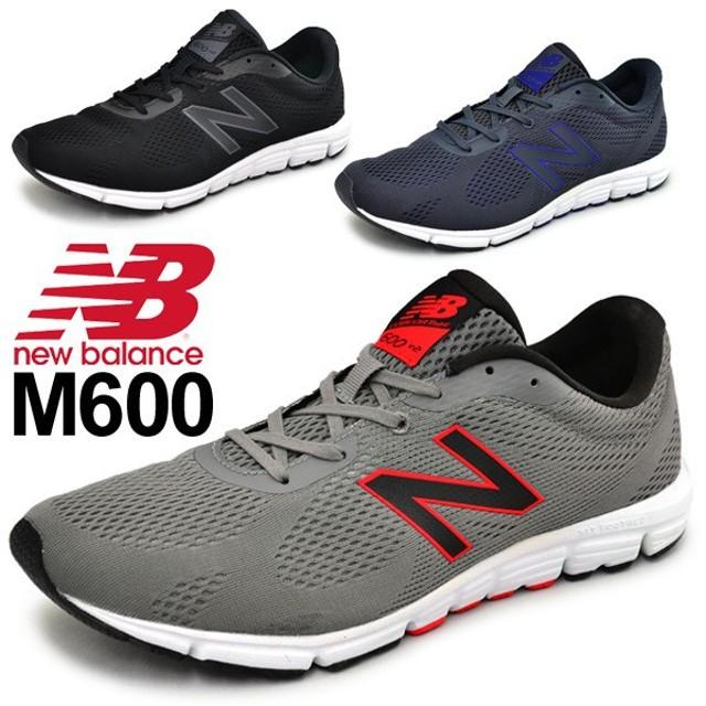 ランニングシューズ メンズ ニューバランス new balance ジョギング マラソン ジムトレーニング 男性 D幅 靴 スニーカー カジュアル 運動靴 正規品/M600